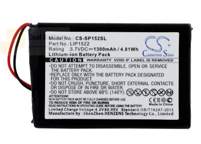 Аккумулятор CS-SP152SL для Sony CHU-ZCT1H 3,7V 1300Ah Li-ion