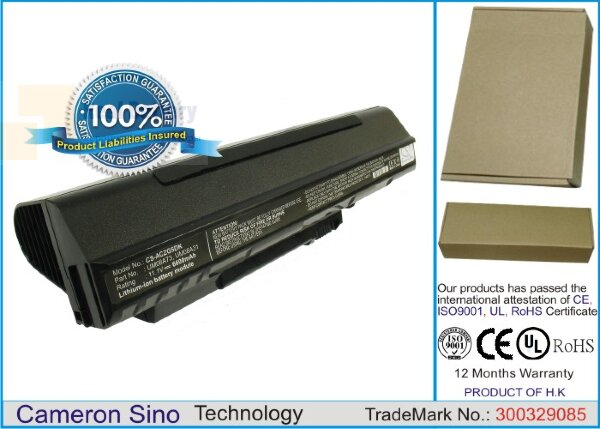 Аккумулятор CS-ACZG5DK для Acer Aspire One 531H 11,1V 6600mAh Li-ion