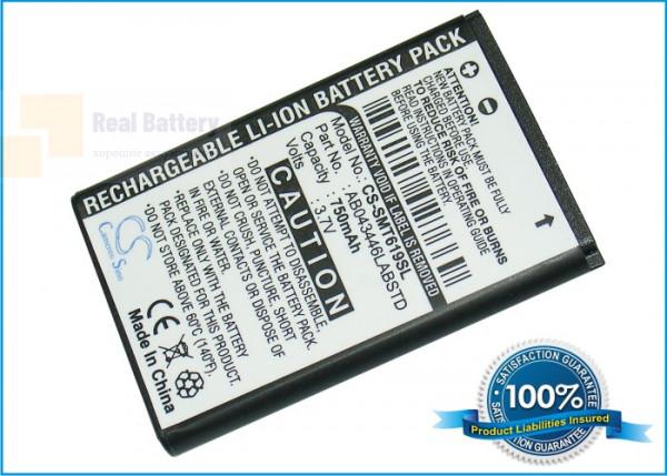 Аккумулятор CS-SMT619SL для UMX MXC-550 3,7V 750Ah Li-ion