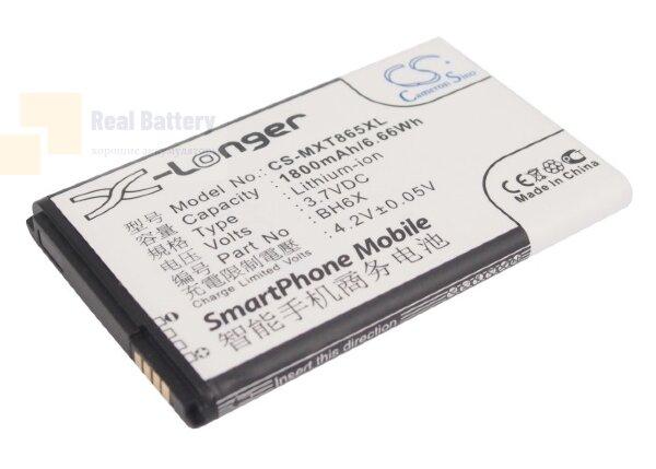 Аккумулятор CS-MXT865XL для Verizon Bionic 4G LTE 3,7V 1800Ah Li-ion