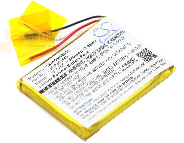 Аккумулятор CS-AGM500SL для Astro A50 3,7V 800Ah Li-Polymer
