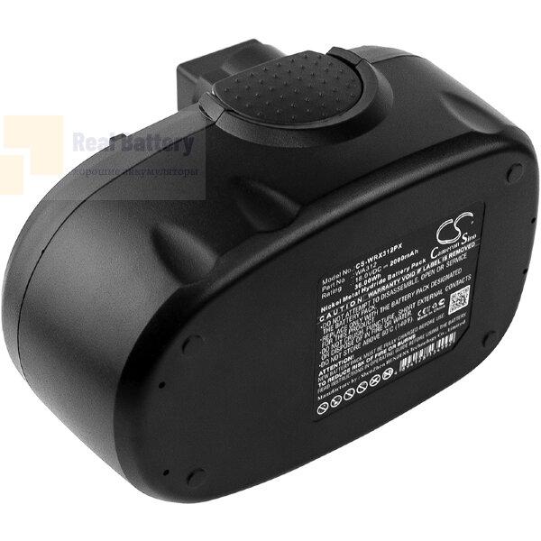Аккумулятор для Worx WG150s 18V 2Ah Ni-MH CS-WRX312PX