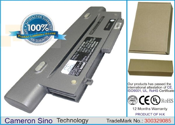 Аккумулятор CS-DEX200DB для DELL Latitude X200 7,4V 8800mAh Li-ion