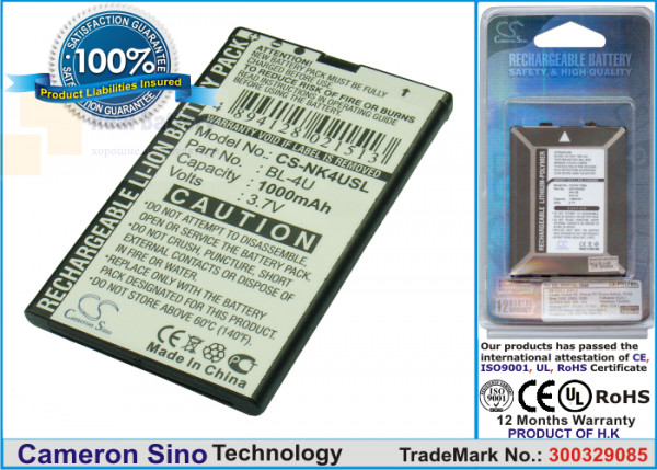Аккумулятор CS-NK4USL для Star C6000 3,7V 1000Ah Li-ion