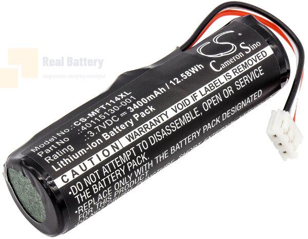 Аккумулятор CS-MFT114XL для Novatel Wireless 4G Router 3,7V 3400Ah Li-ion