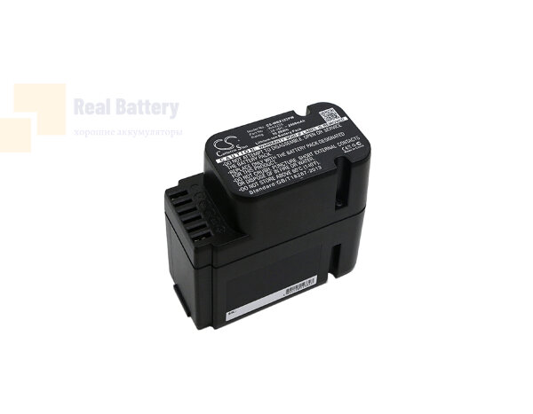Аккумулятор для Worx Landroid L1500i 28V 2,5Ah Li-ion CS-WRX322PW