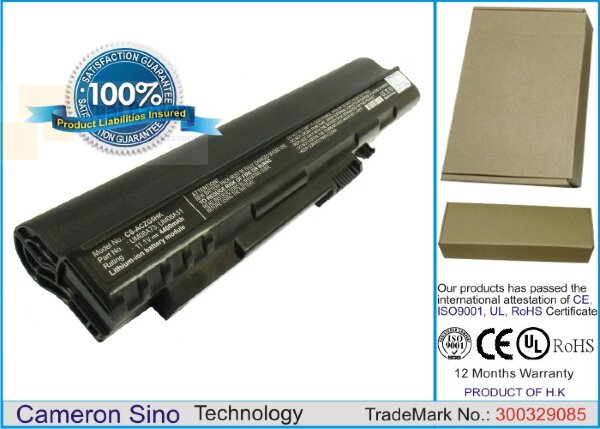 Аккумулятор CS-ACZG5HK для Acer Aspire One 531H 11,1V 4400mAh Li-ion