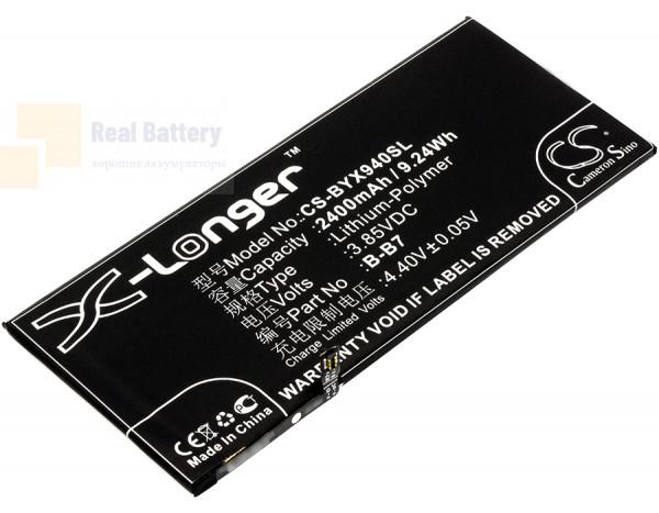 Аккумулятор CS-BYX940SL для VIVO X9L 3,85V 3300Ah Li-Polymer