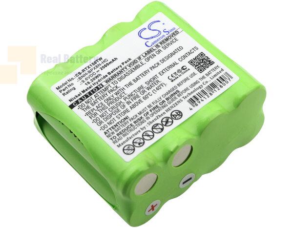 Аккумулятор CS-RTX150TW для Ritron Patriot RTX150 9,6V 2000Ah Ni-MH