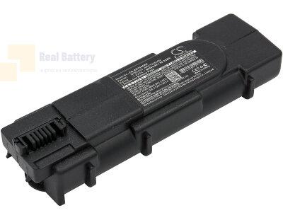 Аккумулятор CS-ART044RX для ARRIS MG5000 7,4V 6800Ah Li-ion