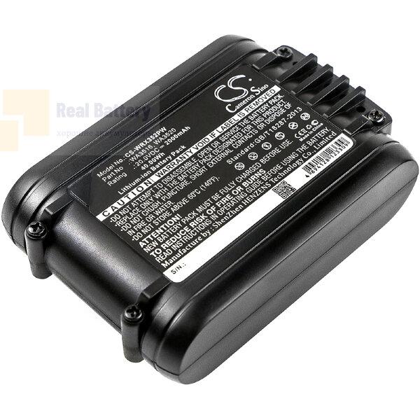 Аккумулятор для Worx WG154E 20V 2Ah Li-ion CS-WRX352PW