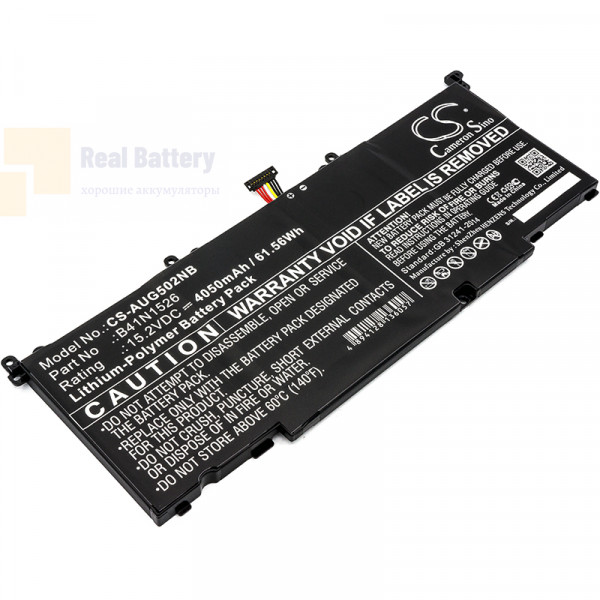 Аккумулятор CS-AUG502NB для Asus FX502  15,2V 4050mAh Li-Polymer