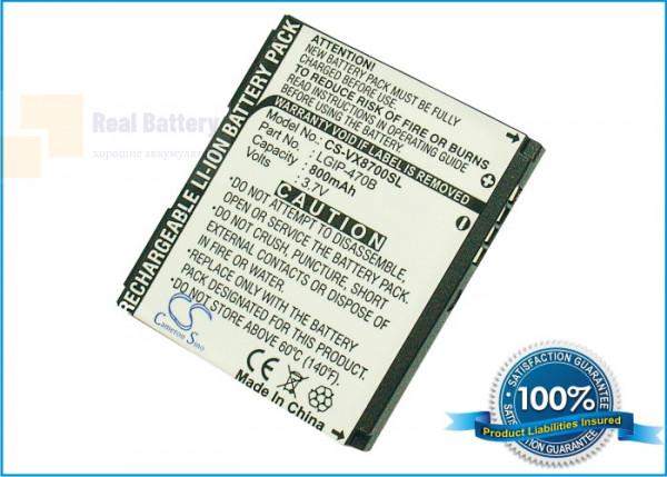 Аккумулятор CS-VX8700SL для Verizon VX8700 3,7V 800Ah Li-ion