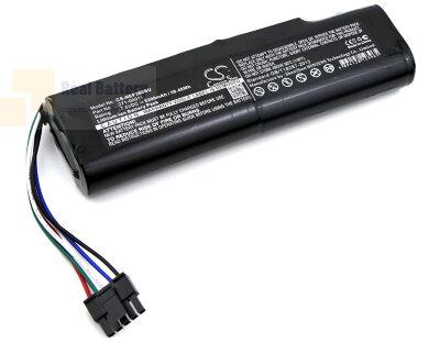 Аккумулятор CS-NEP360BU для IBM 0X9B0D 7,4V 5200Ah Li-ion