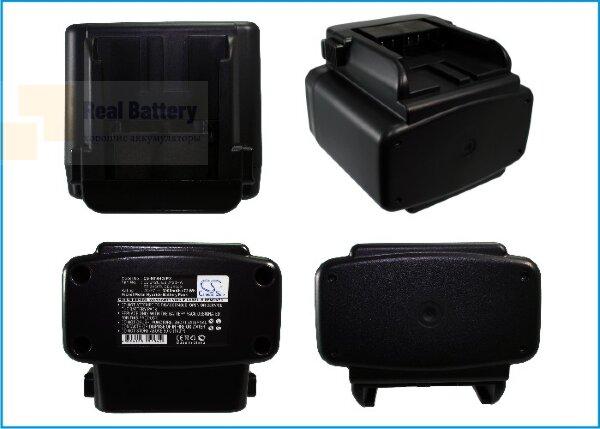 Аккумулятор для Hitachi C 7D 24V 3Ah Ni-MH CS-HTB420PX