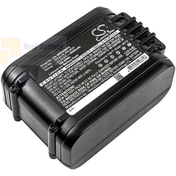 Аккумулятор для Worx WG154E 20V 5Ah Li-ion CS-WRX352PX
