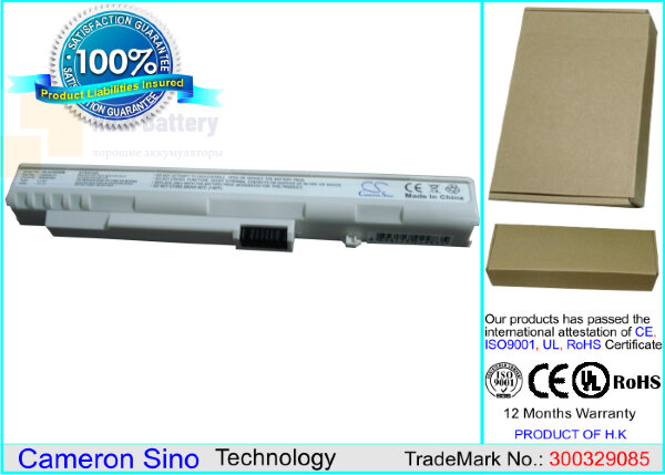 Аккумулятор CS-ACZG5NB для Acer Aspire One 531H 11,1V 2200mAh Li-ion