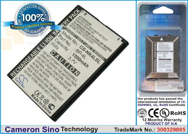 Аккумулятор CS-NK4LSL для SVP Deco Pro 3,7V 1500Ah Li-ion