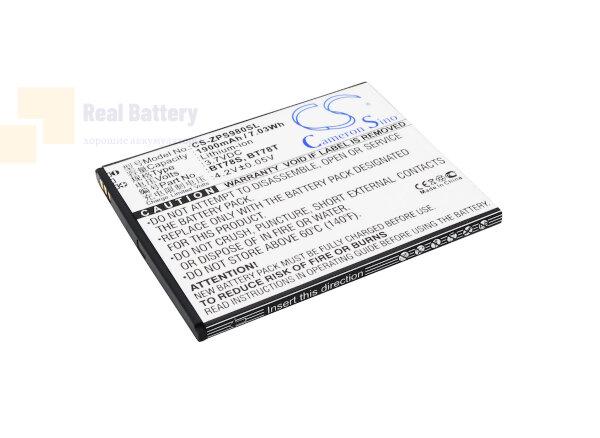 Аккумулятор CS-ZPS980SL для ZOPO 9515 3,7V 1900Ah Li-ion