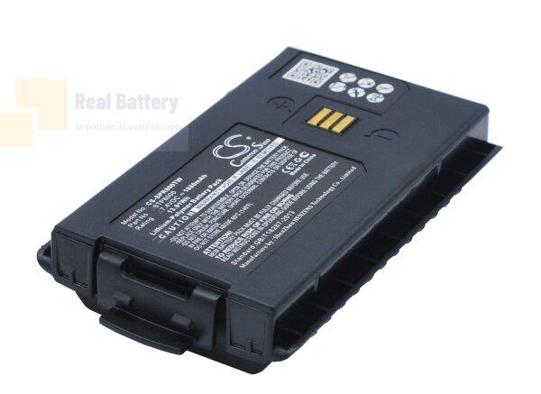 Аккумулятор CS-SPR800TW для Sepura STP8000 7,4V 1880Ah Li-Polymer