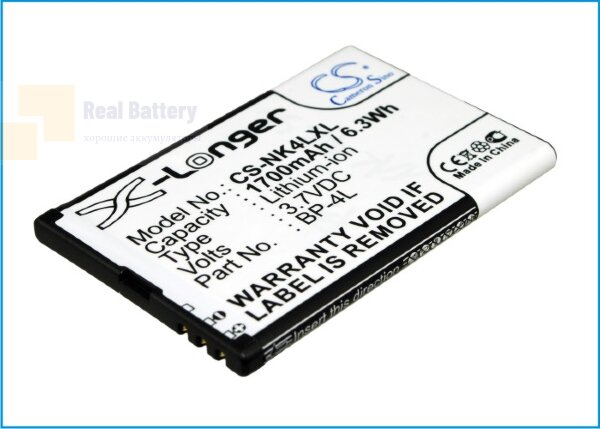 Аккумулятор CS-NK4LXL для SVP Deco Pro 3,7V 1700Ah Li-ion