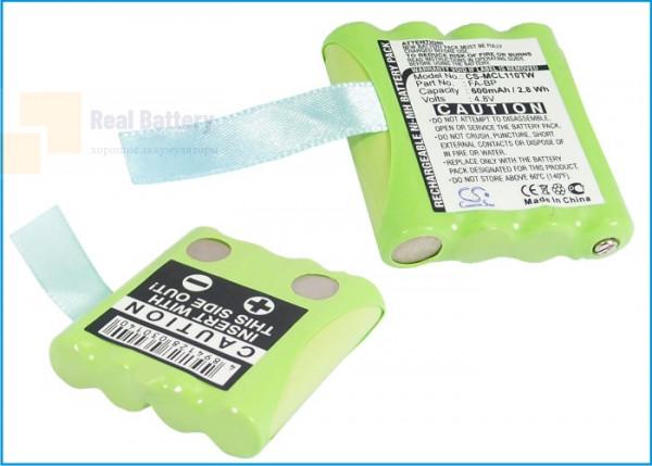 Аккумулятор CS-MCL110TW для Maxon ACC510 4,8V 600Ah Ni-MH