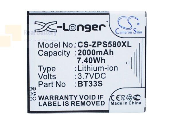 Аккумулятор CS-ZPS580XL для ZOPO 6580 3,7V 2000Ah Li-ion