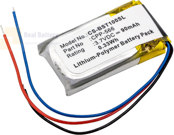 Аккумулятор CS-BST100SL для Beats Powerbeats 2 3,7V 90Ah Li-Polymer