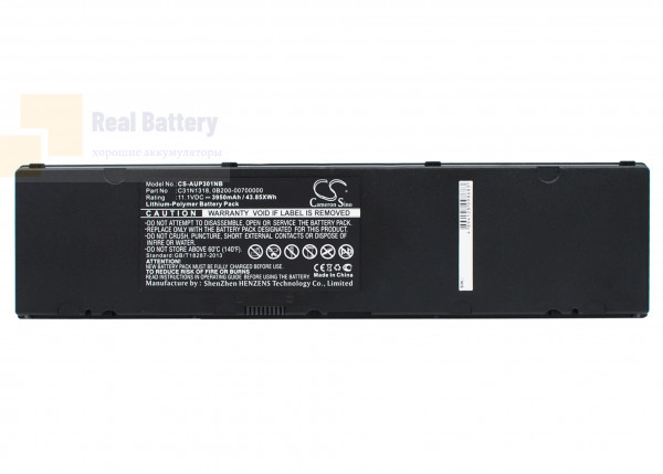 Аккумулятор CS-AUP301NB для Asus AsusPro Essential PU301LA  11,1V 3950mAh Li-Polymer