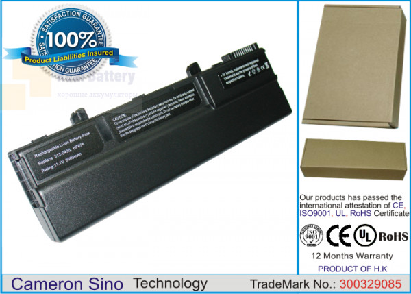 Аккумулятор CS-DEXPNB для DELL XPS M1210 11,1V 6600mAh Li-ion