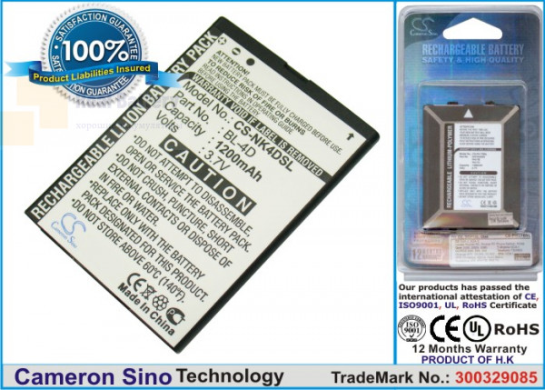 Аккумулятор CS-NK4DSL для SVP Deco Pro 3,7V 950Ah Li-ion