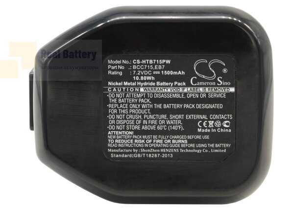 Аккумулятор для Hitachi DN10DSA 7,2V 1,5Ah Ni-MH CS-HTB715PW