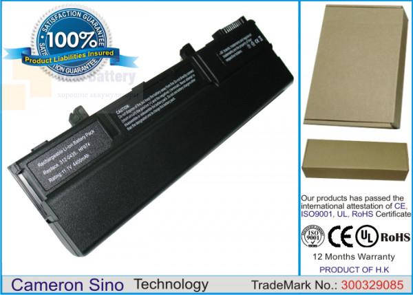 Аккумулятор CS-DEXPSB для DELL XPS M1210 11,1V 4400mAh Li-ion