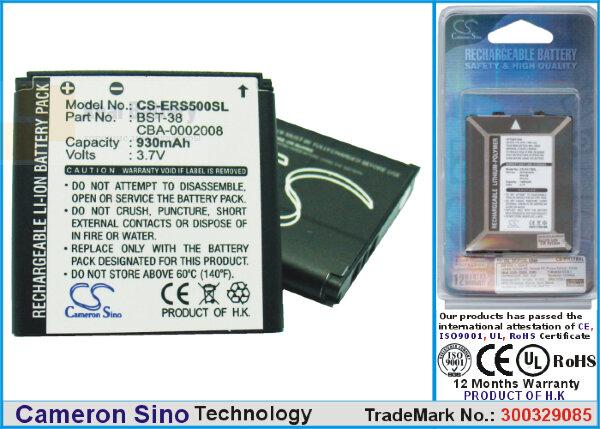 Аккумулятор CS-ERS500SL для Sony Ericsson C510 3,7V 930Ah Li-ion