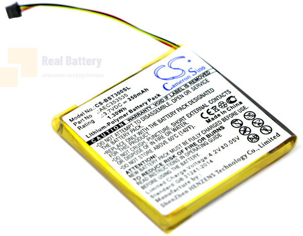 Аккумулятор CS-BST300SL для Beats Solo 2.0 3,7V 350Ah Li-Polymer