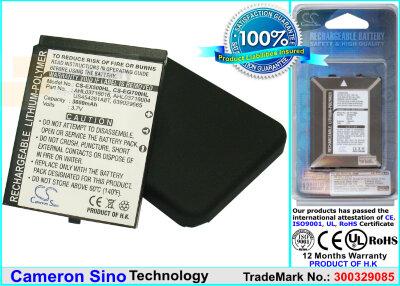 Аккумулятор CS-EX500HL для E-TEN glofiish X500 3,7V 3000Ah Li-Polymer