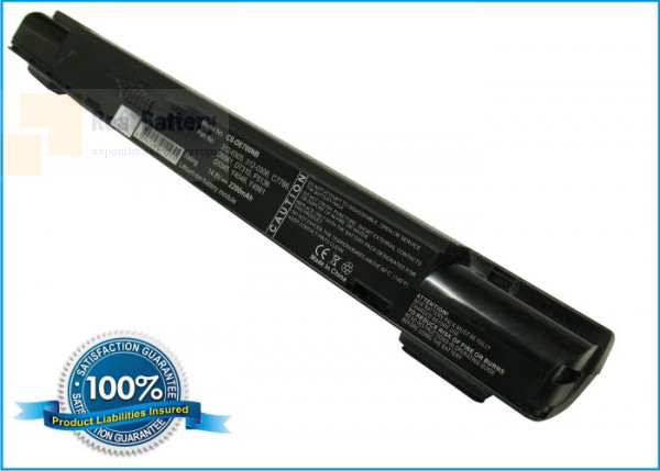 Аккумулятор CS-DE700NB для DELL Inspiron 700m  14,8V 2200mAh Li-ion