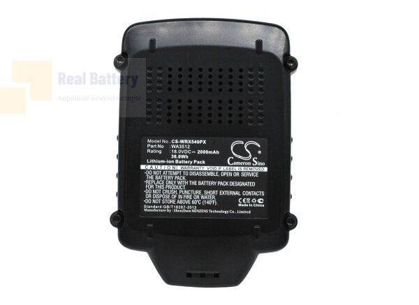 Аккумулятор для Worx RW9161 18V 2Ah Li-ion CS-WRX540PX