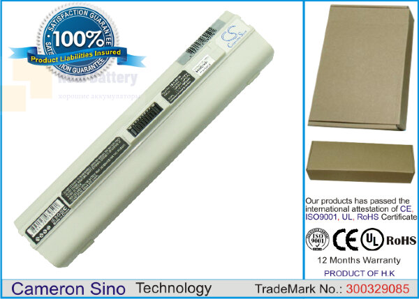 Аккумулятор CS-ACZG7DB для Acer Aspire One 531  11,1V 6600mAh Li-ion