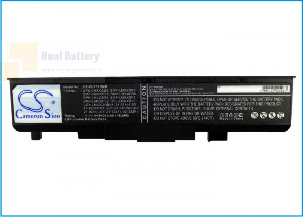 Аккумулятор CS-FU7310NB для FIC GR1  11,1V 4400mAh Li-ion
