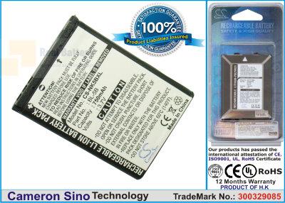Аккумулятор CS-NK5BXL для VIVITAR DVR850W 3,7V 750Ah Li-ion