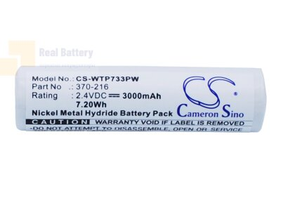 Аккумулятор для WAHL ISO-TIP 7700 2,4V 3Ah Ni-MH CS-WTP733PW
