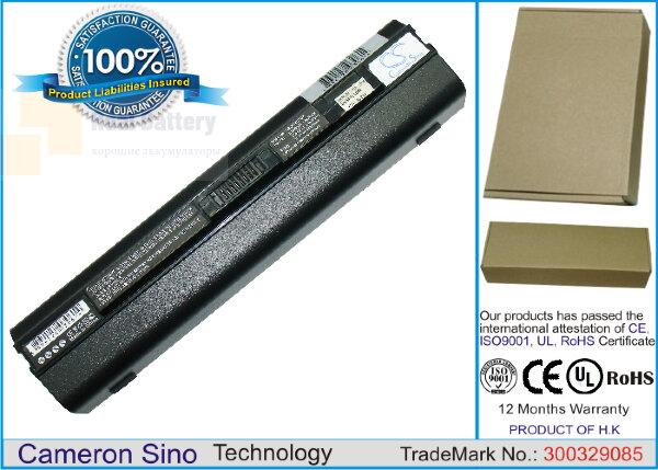 Аккумулятор CS-ACZG7DK для Acer Aspire One 531  11,1V 6600mAh Li-ion