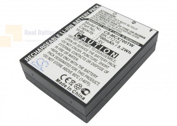 Аккумулятор CS-MCX700TW для microTALK CXR700 25-Mile Radio 7,4V 700Ah Li-ion