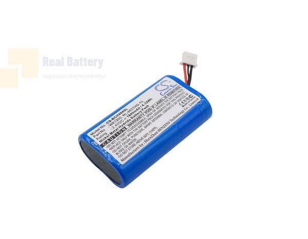 Аккумулятор CS-BCH454SL для Bosch Integrus Pocket 2,4V 1800Ah Ni-MH