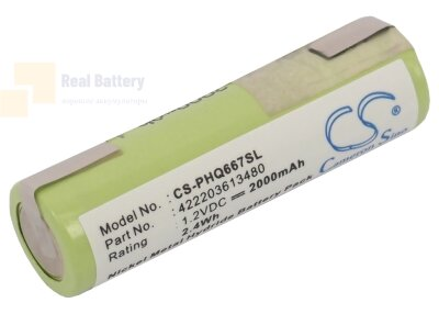 Аккумулятор CS-PHQ667SL для Philips 5810XL 1,2V 2000Ah Ni-MH