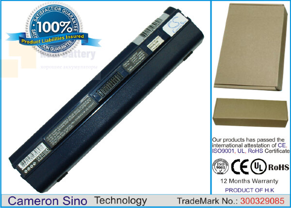 Аккумулятор CS-ACZG7DT для Acer Aspire One 531  11,1V 6600mAh Li-ion