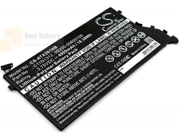 Аккумулятор CS-ATX201NB для Asus Transformer Book TX201LA  3,75V 4900mAh Li-Polymer