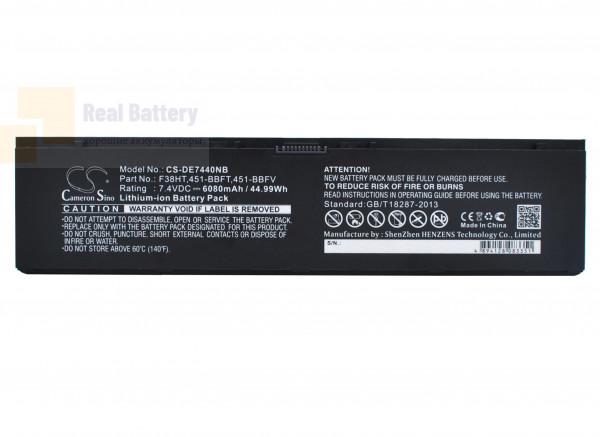 Аккумулятор CS-DE7440NB для DELL Latitude 14 7000  7,4V 6080mAh Li-Polymer