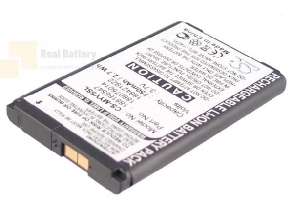 Аккумулятор CS-MYV5SL для Swisscom Comfort VS1 3,7V 750Ah Li-ion